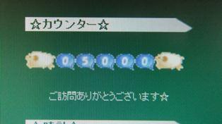 DSCF0854_20121206204436.jpg