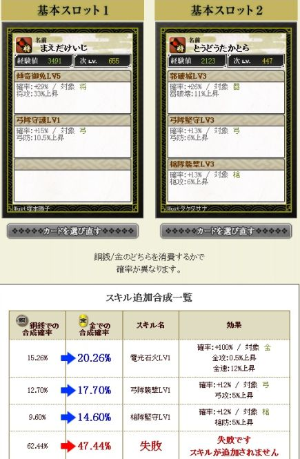 keiji1.jpg