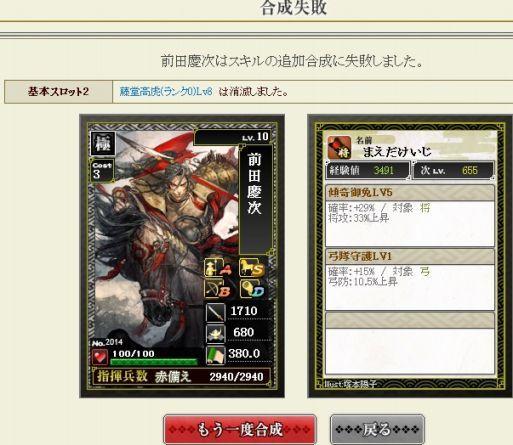 keiji2.jpg
