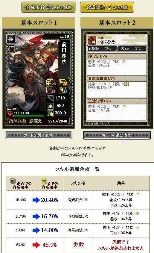 keiji3.jpg