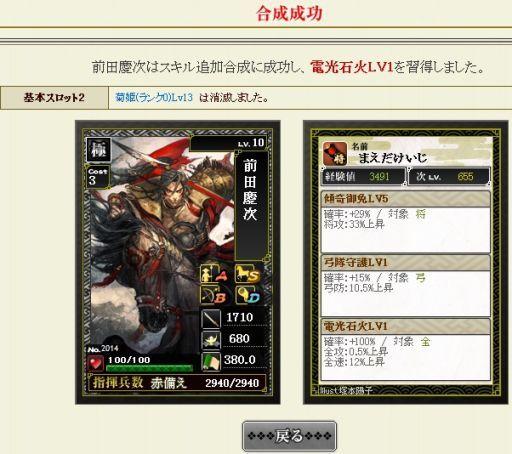 keiji4.jpg