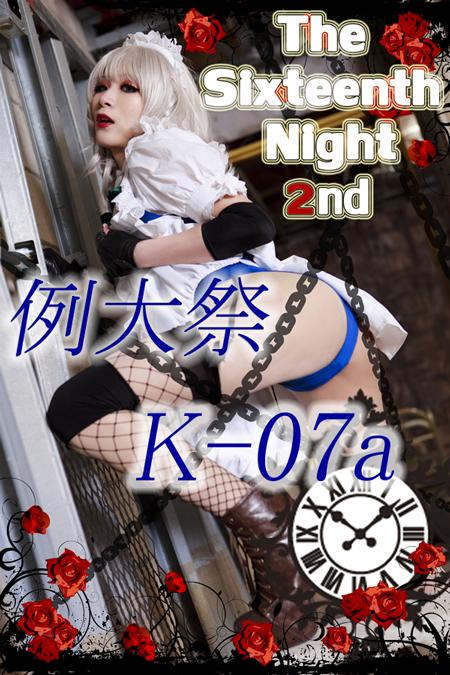 Poster_reitai.jpg