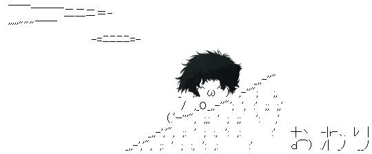 owari2.png