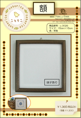 c_0026-450.jpg