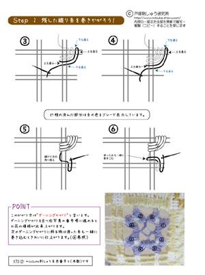 step-2-300.jpg