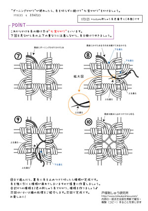 step-3-300.jpg