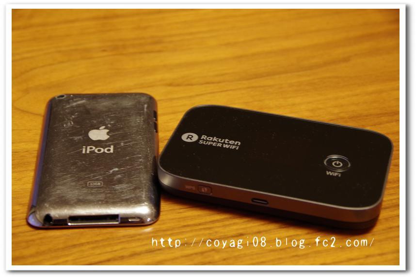 20121217_01.jpg