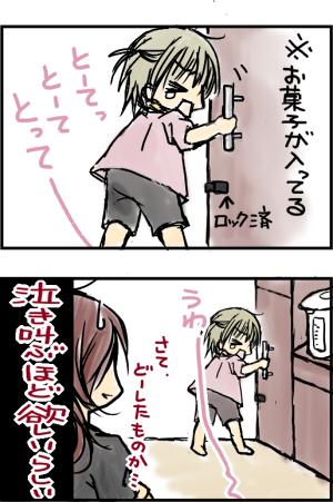 yuzu21b.jpg