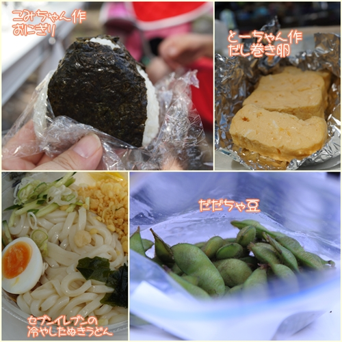 20120901nagurigawa1.jpg