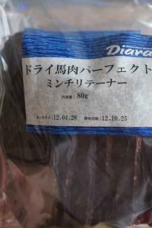 DSC00144_20120506203406.jpg