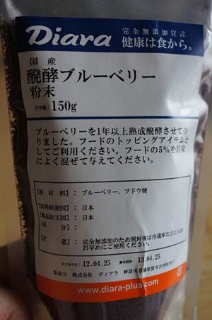DSC00145_20120506203436.jpg