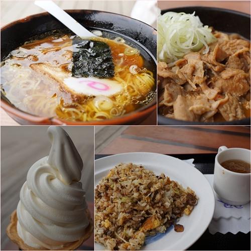 sagamiharaP.jpg
