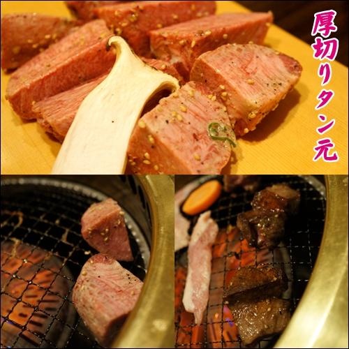 ushisuke2_20130106173814.jpg