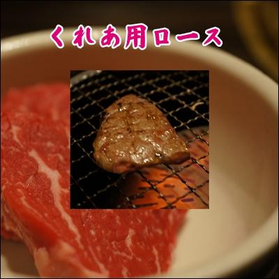 ushisuke3_20130106173512.jpg