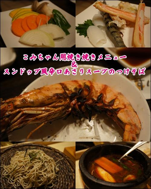 ushisuke4_20130106173821.jpg