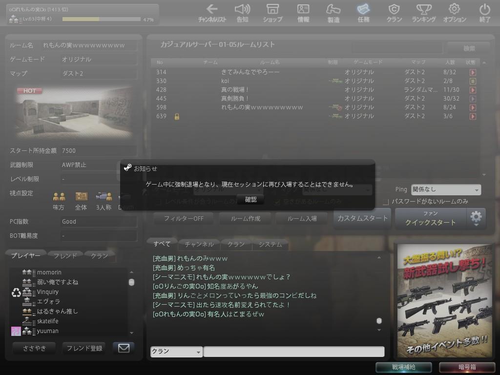 Snapshot_20120623_2309240.jpg