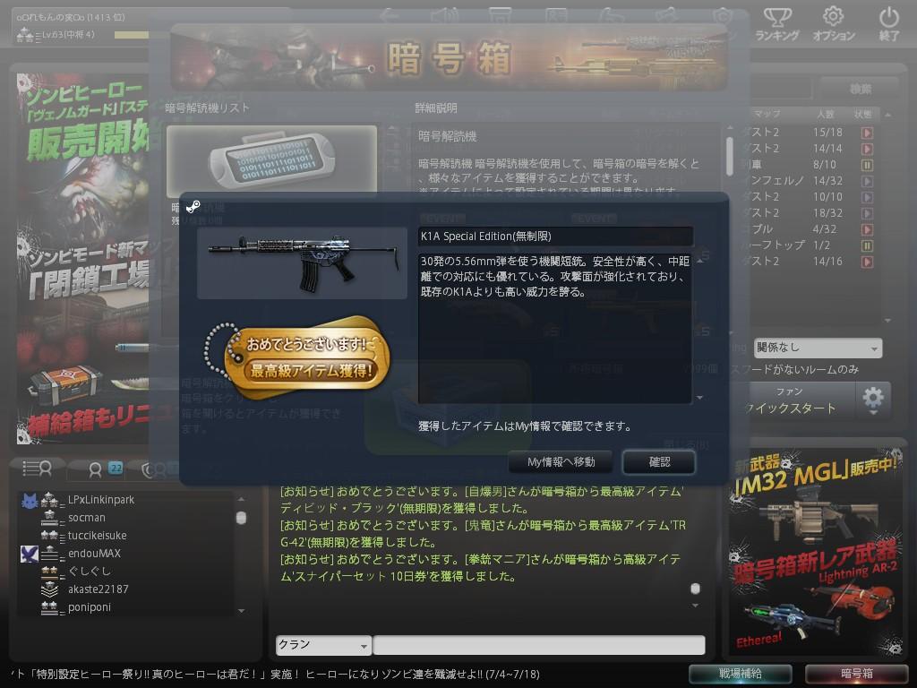 Snapshot_20120707_1916290.jpg