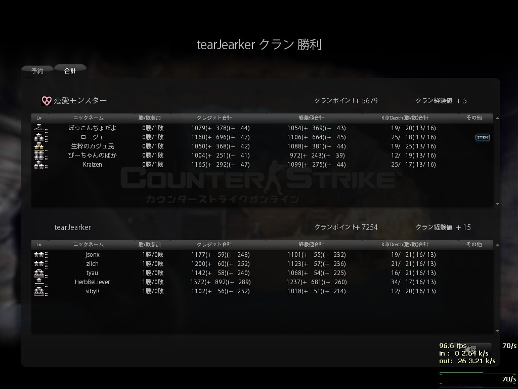 Snapshot_20121010_0001040.jpg