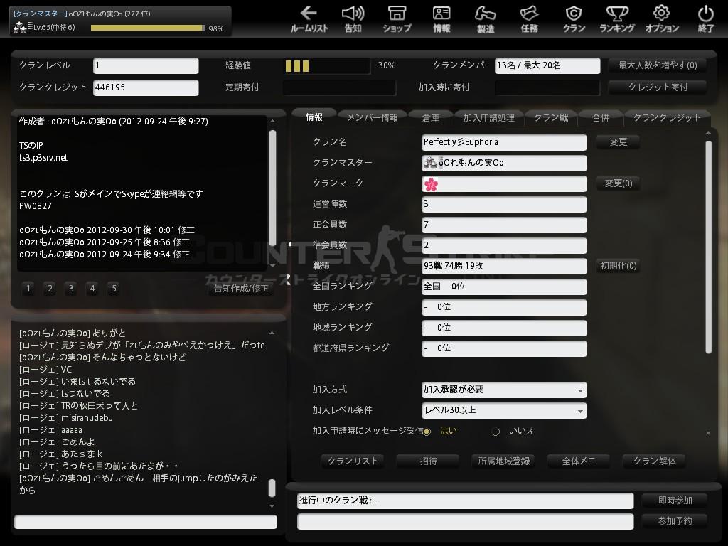 Snapshot_20121029_2337530.jpg