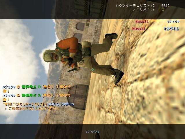 de_dust2_20121202_1640310.jpg