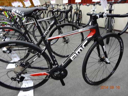 BMC2015-GFO1 -red-side
