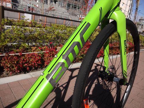 BMC2015-GF02disc-green-down.jpg