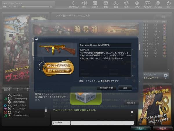 Snapshot_20121108_1902000_convert_20121108191251.jpg