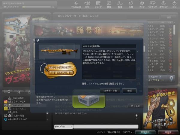 Snapshot_20121108_1910310_convert_20121108191507.jpg