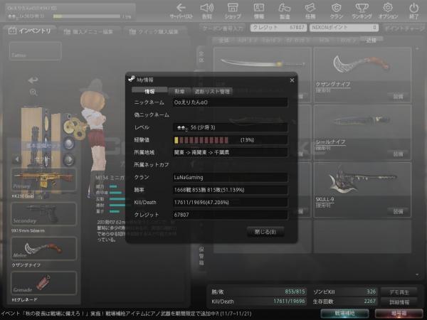 Snapshot_20121112_2104020_convert_20121115161549.jpg