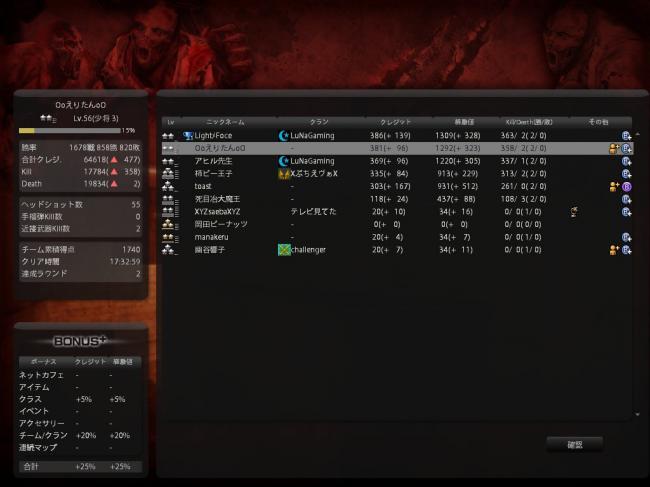 Snapshot_20121228_1543500_convert_20121229213756.jpg