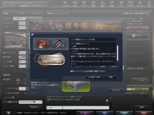 Snapshot_20130312_1428490_convert_20130322102804.jpg