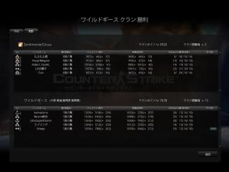 cstrike-online 2012-10-08 00-01-26-032