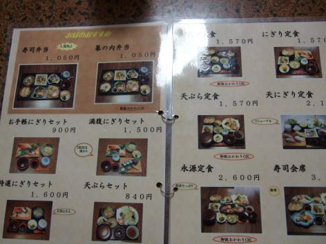 035_convert_20120520162029.jpg