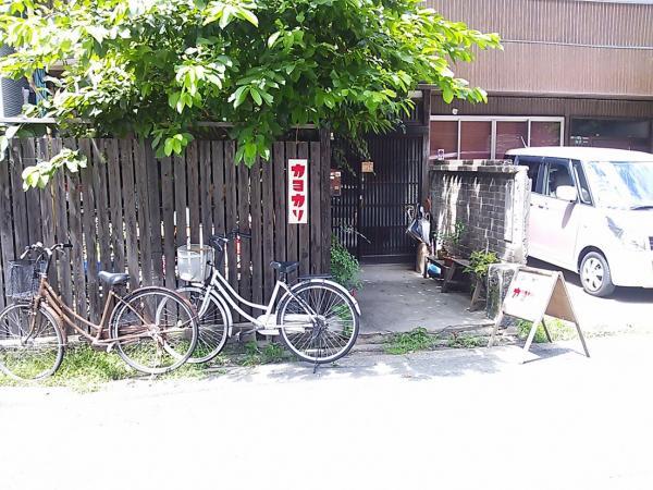 moblog_d7fa5a38.jpg