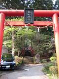箱根2_6