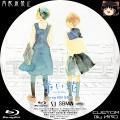 青い花_BD-BOX_2