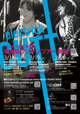 CUTT flyer 2013 Jan 100ppi