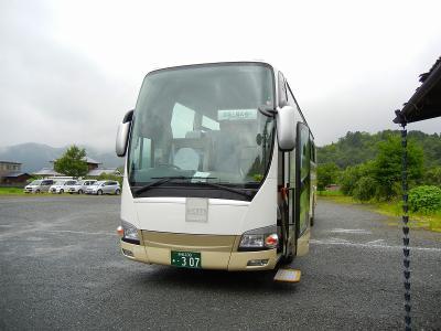 DSCN1762.jpg