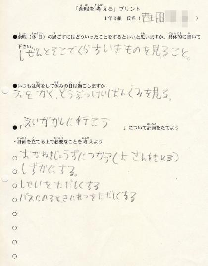 IMG2_20140112_blog_20140112161514bce.jpg