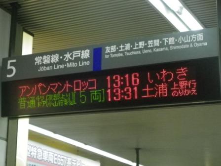 6.2 0119