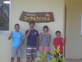石垣島2012,2