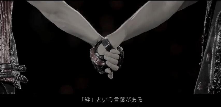 絆という言葉