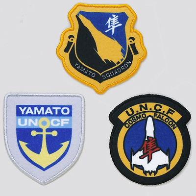 宇宙戦艦ヤマト2199刺繍