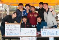 釧教祭-7284