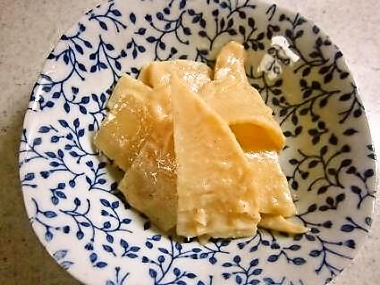foodpic3275857.jpg