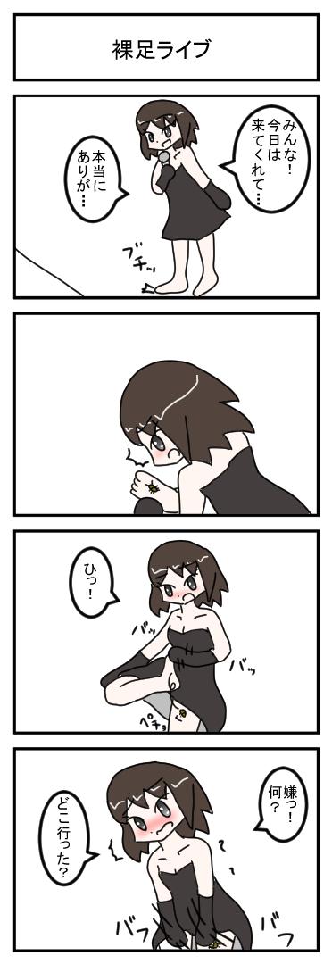 hadasiraibu.jpg