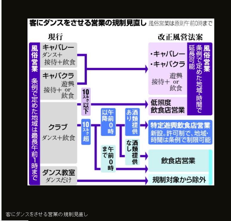 20141024asahi.jpg