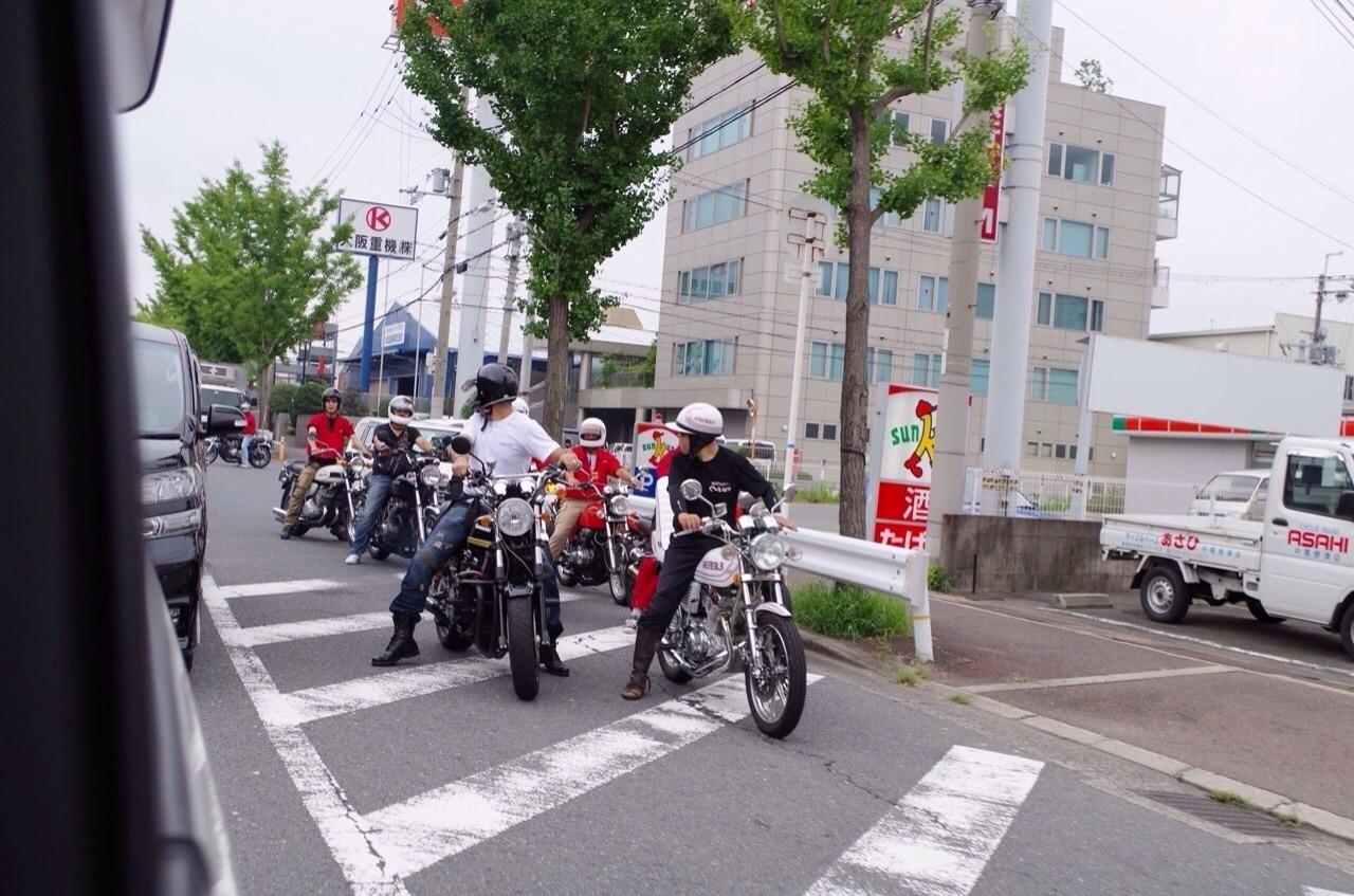 S__5316856.jpg