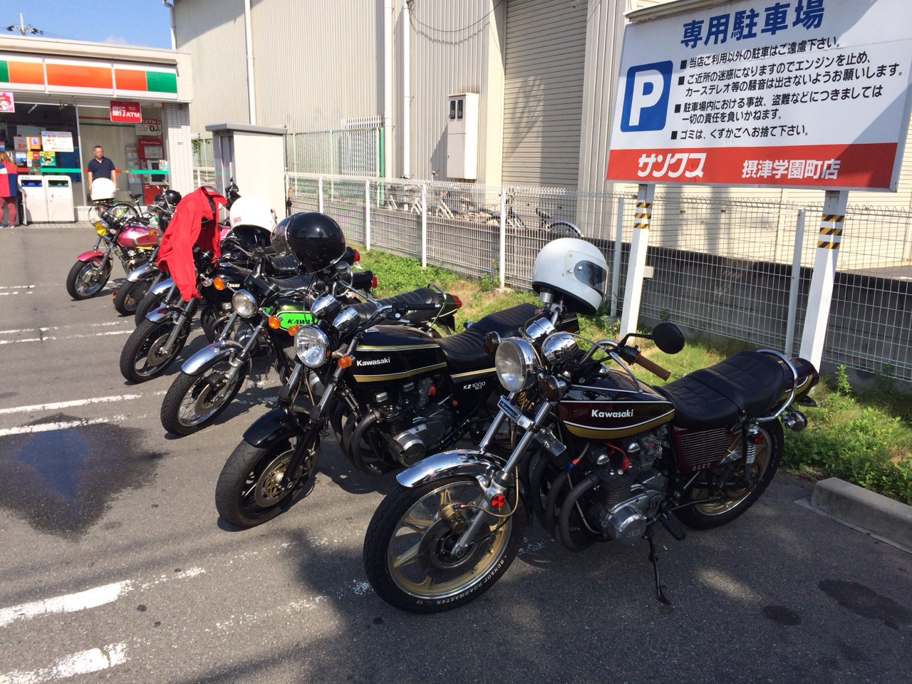 S__5316912.jpg