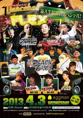 13-04-03-big.jpg